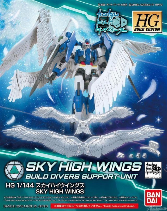 HGBC#042 Sky High Wings