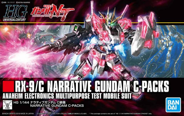 HGUC#222 Narrative Gundam (C-Packs)