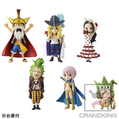 One Piece WCF -  Dressrosa