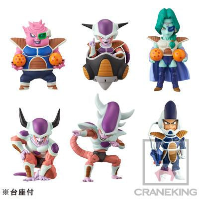Dragon Ball Super WCF - Frieza Special Vol. 1