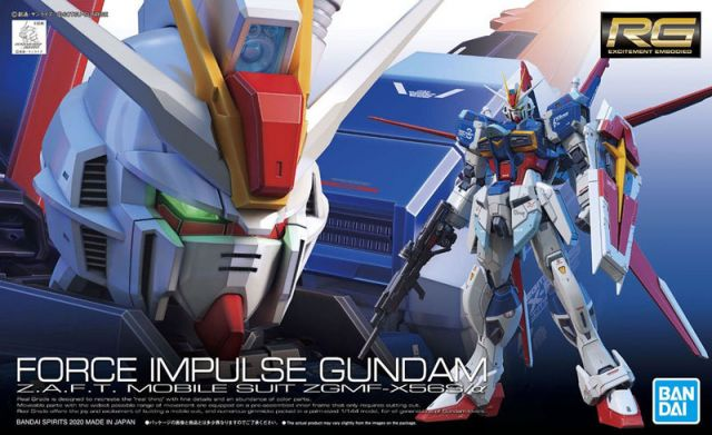 33 RG Force Impulse Gundam