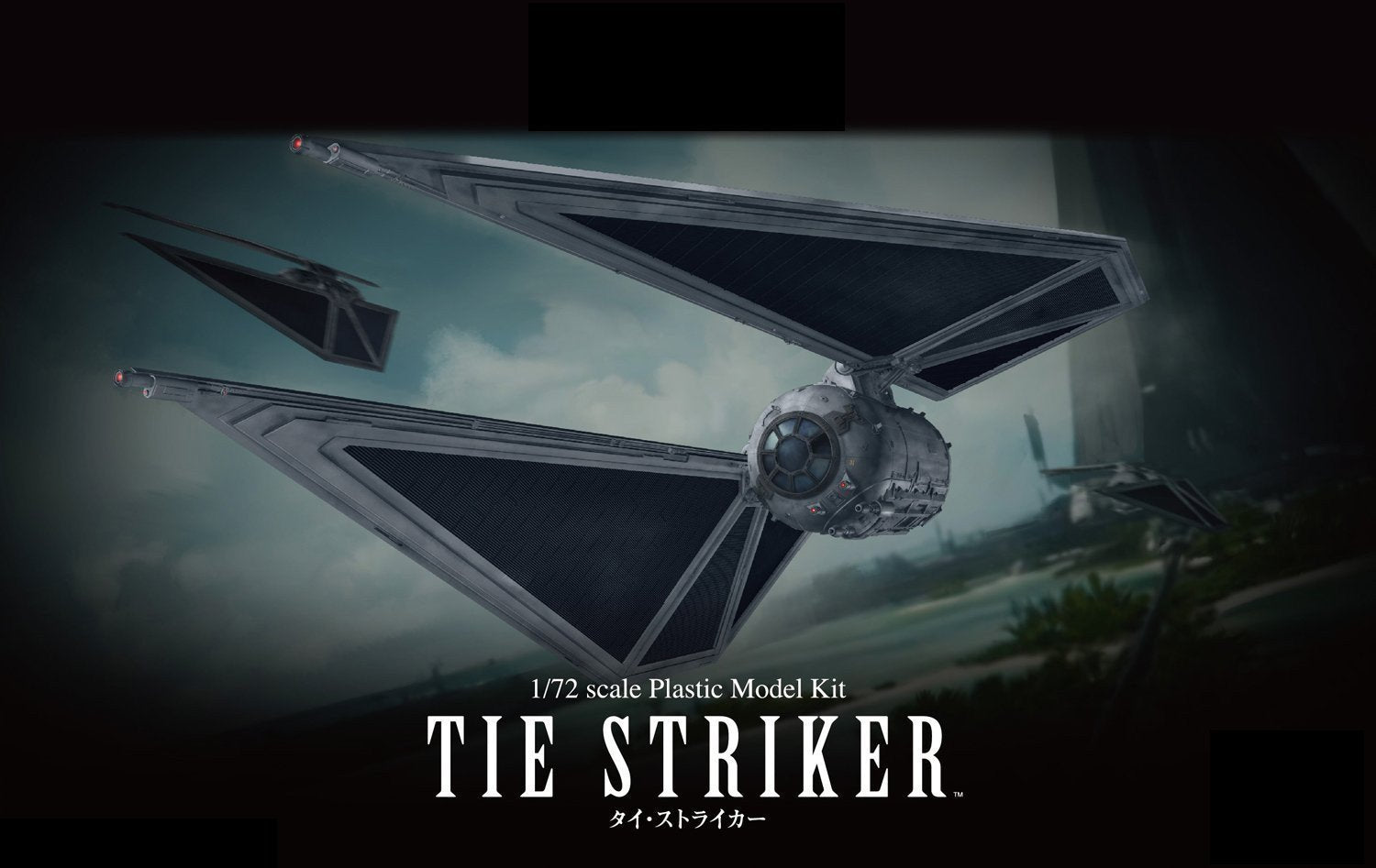 Tie Striker 1/72 Scale Model Kit
