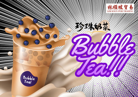 DIY Bubble Tea Home Kit