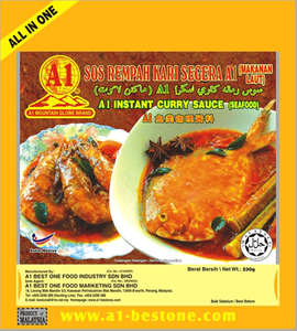 Fish Curry Paste (A1 Best One) 230g 咖喱酱料 (鱼)