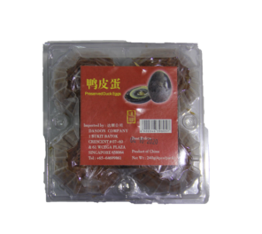 Preserved Duck Egg/Century egg 皮蛋 4Pc