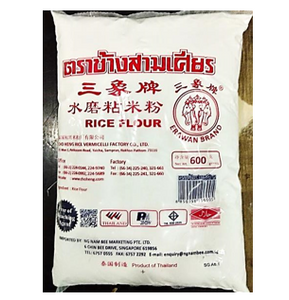 Rice Flour (Erawan Brand Three Elephant) 600g 粘米粉 (三象牌)