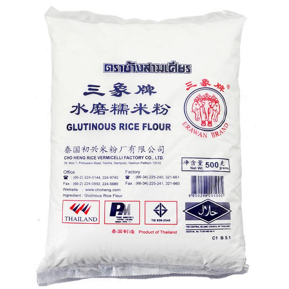 Glutinous Rice Flour (Erawan Brand Three Elephant) 600g 糯米粉 (三象牌)