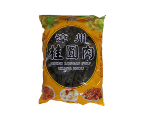 Longan Meat Black Colour 1Kg 龙眼肉 *黑色* 中国