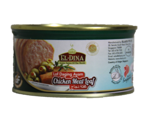 Luncheon Meat Chicken (EL-DINA)(chicken)(HALAL) 340g 午餐肉