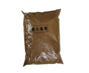 Star Anise Powder 500g / 1Kg 八角粉