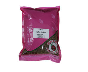 Red Cargo Rice (LSP) 1KG 红糙米