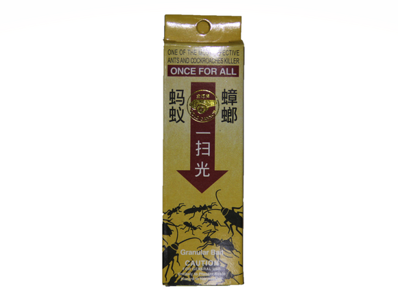 Ants & Cockroaches Killer Pc x 5gm(5portions x 1gm) 螞蟻蟑螂藥(一扫光)