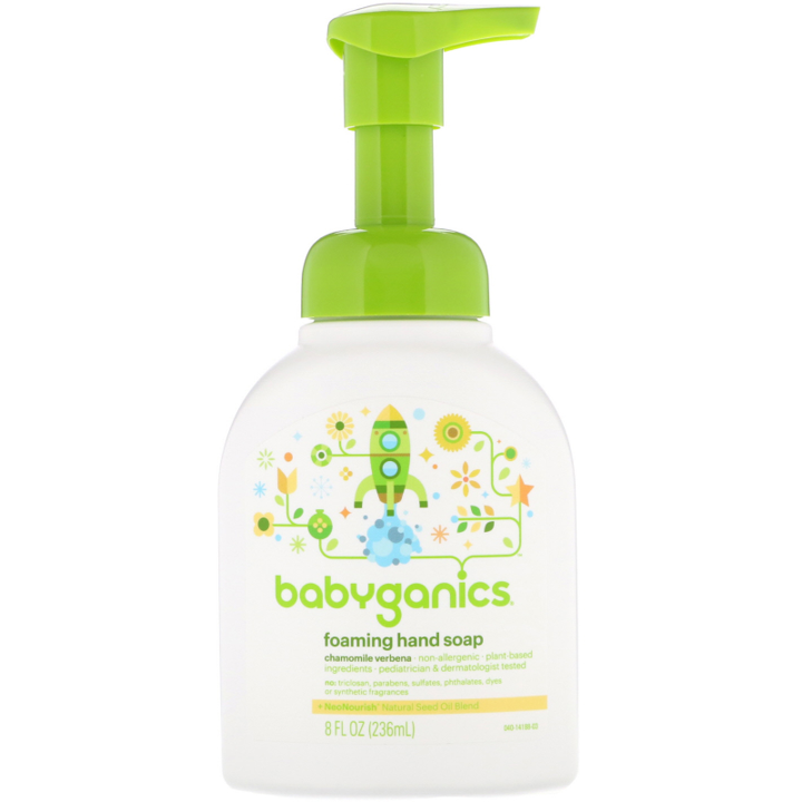 BabyGanics, Foaming Hand Soap, Chamomile Verbena, 8 fl oz (236 ml)