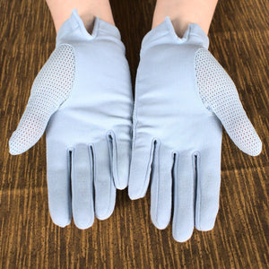 Short Baby Blue Mesh Gloves - Cats Like Us