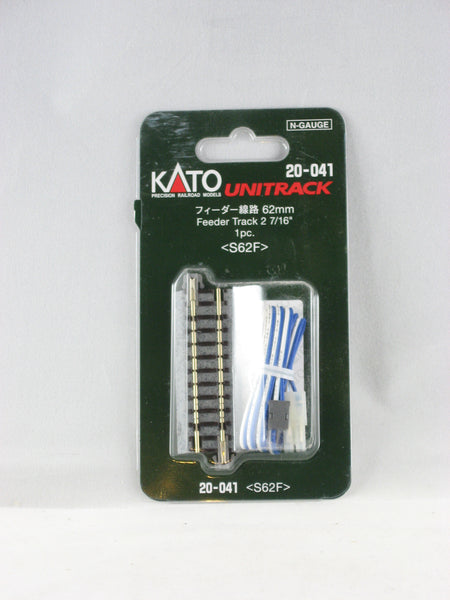 "KAT-20-041 - Feeder Track 62mm - 2 7/16"" - 1 pc."