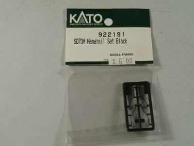 KAT Handrail set SD70 Black