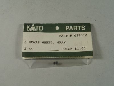 KAT Brake Wheel Gray