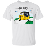 G200 Gildan Ultra Cotton T-Shirt - Auto