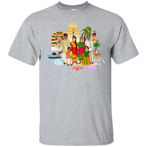 G200 Gildan Ultra Cotton T-Shirt - Tamil Culture
