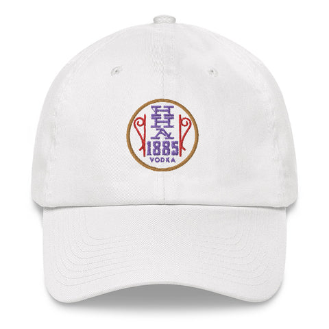 Hell's Half Acre 1885 Hat