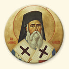 St Nectarios in Vestments