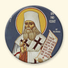 St Innocent of Alaska
