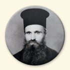 Fr John the Roumanian