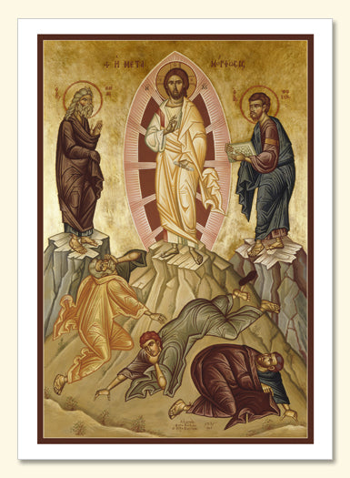 Transfiguration Card