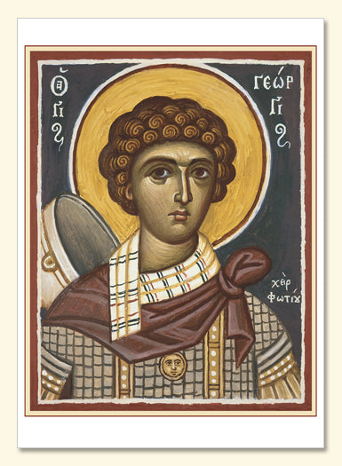 St George Card
