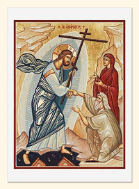 Resurrection Detail Icon by Holy Nativity Convent Card