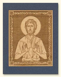 St. Alexis the Man of God Wood Veneer Card