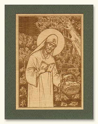 St. Feofil of the Kiev Caves Wood Veneer Card