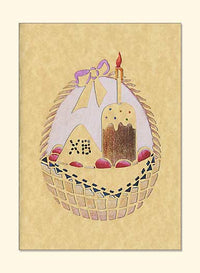 Kulich and Pascha Basket Design Laser-cut Pascha Card