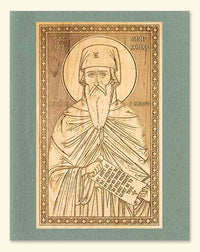 St. George of Neapolis Wood Veneer Card