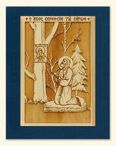 St. Seraphim Praying on a Rock Wood Veneer Card