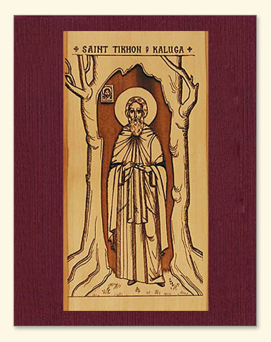 St. Tikhon of Kaluga Wood Veneer Card