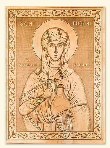 St. Photini the Samaritan Woman Icon
