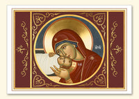 Nativity Vignette from an Icon Painted by the Sisters of Holy Nativity Convent Card