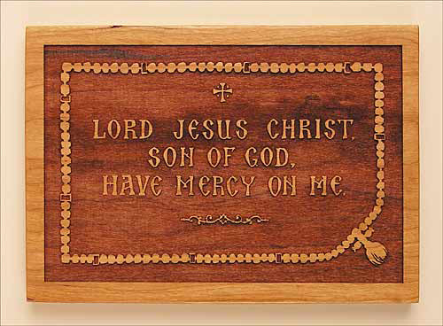 Jesus Prayer Laser-engraved Plaque