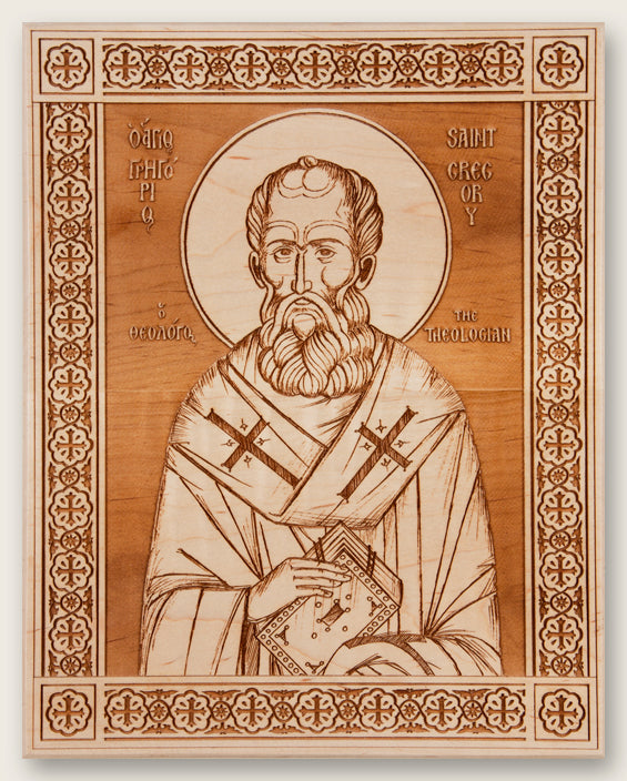 St. Gregory the Theologian Laser-engraved Icon
