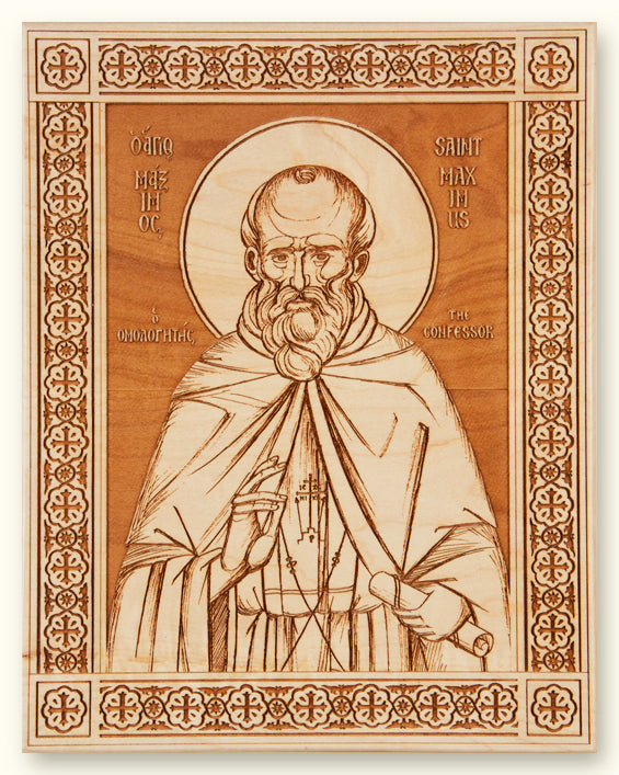 St. Maximos the Confessor Laser-engraved Icon