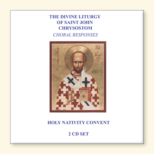 Divine Liturgy of St. John Chrysostom Recording