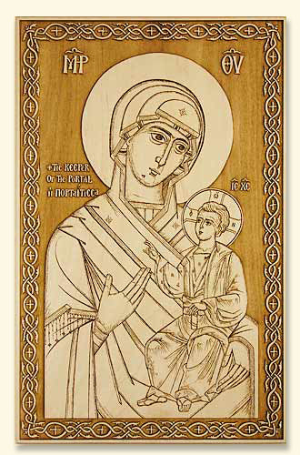Mother of God of the Portal (Portaitissa) Laser-engraved Icon