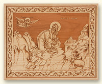The Sacrifice of Abraham Laser-engraved Icon
