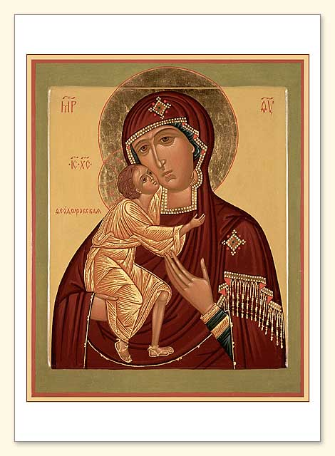 Feodorovskaya Mother of God Greeting Card