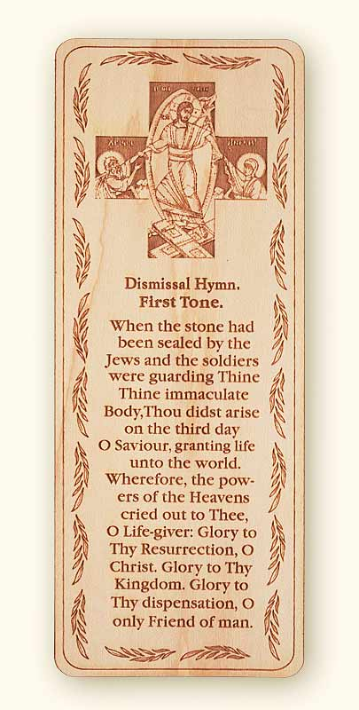 First Tone Resurrection Dismissal Hymn Wood Veneer Bookmark