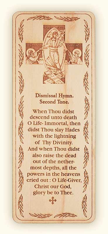 Second Tone Resurrection Dismissal Hymn Wood Veneer Bookmark