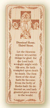 Third Tone Resurrection Dismissal Hymn Wood Veneer Bookmark