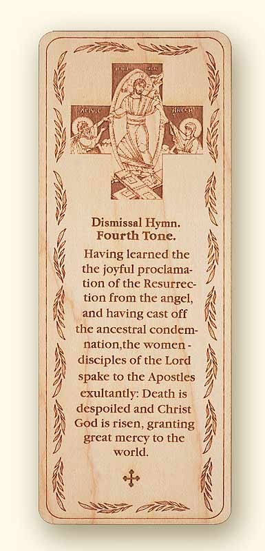Fourth Tone Resurrection Dismissal Hymn Wood Veneer Bookmark