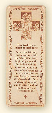 Plagal of First Tone Resurrection Dismissal Hymn Wood Veneer Bookmark
